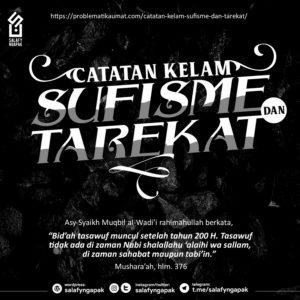Poster Dakwah Salafy Ngapak 294
