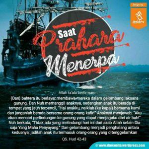 Poster Dakwah Salafy Ngapak 295