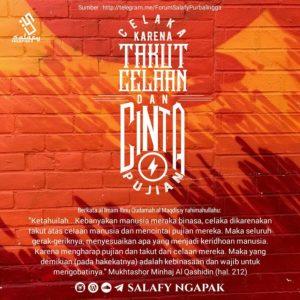 Poster Dakwah Salafy Ngapak 30