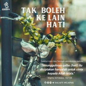 Poster Dakwah Salafy Ngapak 300