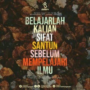 Poster Dakwah Salafy Ngapak 306