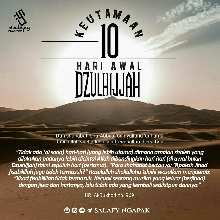 Poster Dakwah Salafy Ngapak 307