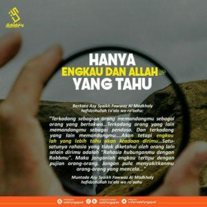 Poster Dakwah Salafy Ngapak 312