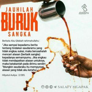 Poster Dakwah Salafy Ngapak 317
