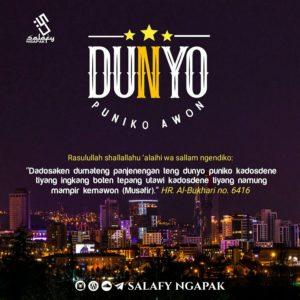 Poster Dakwah Salafy Ngapak 330