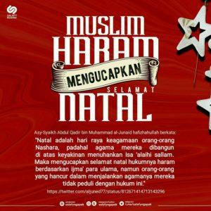 Poster Dakwah Salafy Ngapak 331