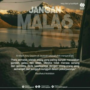 Poster Dakwah Salafy Ngapak 333