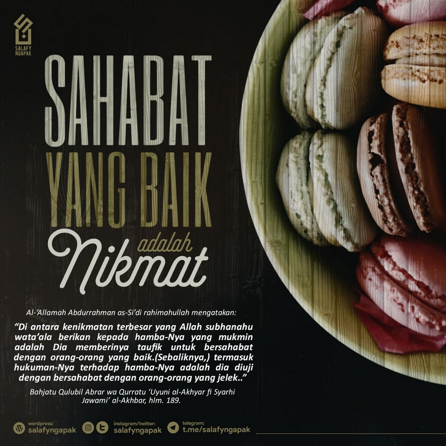 Poster Dakwah Salafy Ngapak 337
