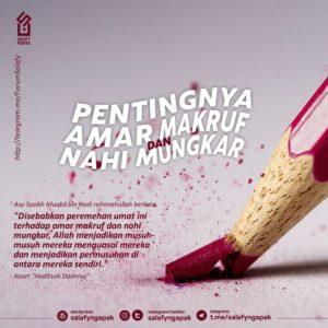 Poster Dakwah Salafy Ngapak 338