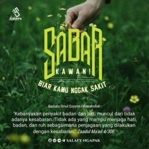 Poster Dakwah Salafy Ngapak 343