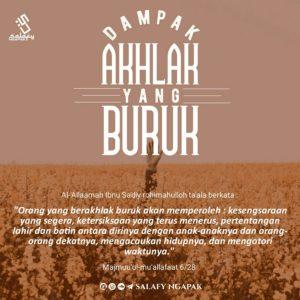 Poster Dakwah Salafy Ngapak 345