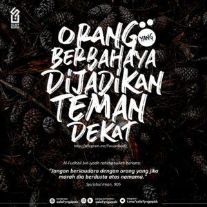 Poster Dakwah Salafy Ngapak 35
