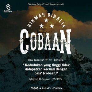 Poster Dakwah Salafy Ngapak 351