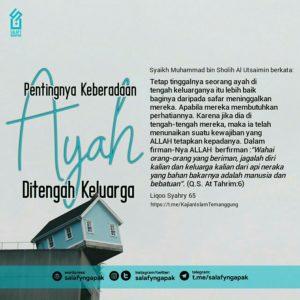 Poster Dakwah Salafy Ngapak 353