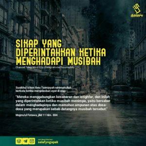 Poster Dakwah Salafy Ngapak 361