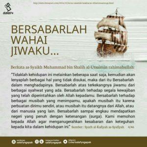 Poster Dakwah Salafy Ngapak 365