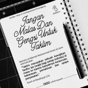 Poster Dakwah Salafy Ngapak 366