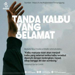 Poster Dakwah Salafy Ngapak 374