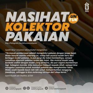 Poster Dakwah Salafy Ngapak 377