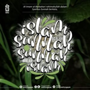 Poster Dakwah Salafy Ngapak 378