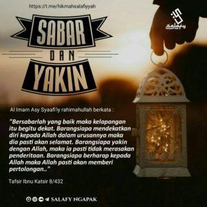 Poster Dakwah Salafy Ngapak 382