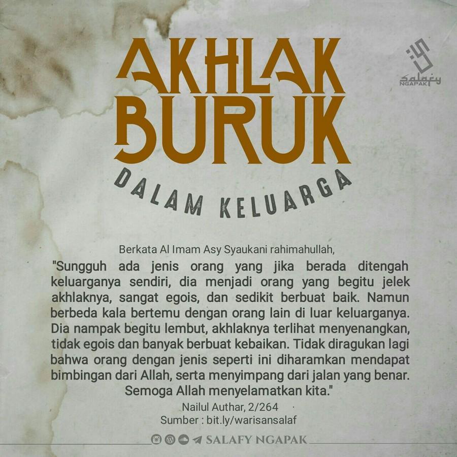 Poster Dakwah Salafy Ngapak 384
