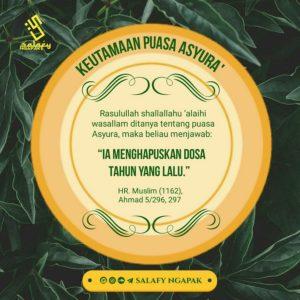 Poster Dakwah Salafy Ngapak 386