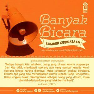 Poster Dakwah Salafy Ngapak 394