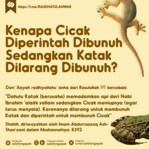 Poster Dakwah Salafy Ngapak 395