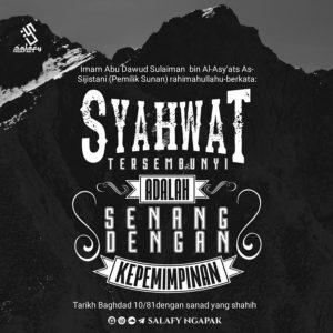 Poster Dakwah Salafy Ngapak 399