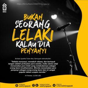 Poster Dakwah Salafy Ngapak 405