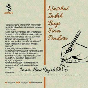 Poster Dakwah Salafy Ngapak 406