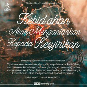 Poster Dakwah Salafy Ngapak 41