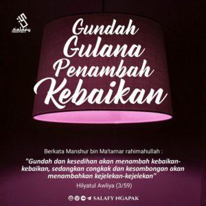 Poster Dakwah Salafy Ngapak 411