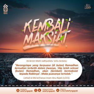 Poster Dakwah Salafy Ngapak 420