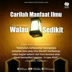Poster Dakwah Salafy Ngapak 425