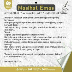 Poster Dakwah Salafy Ngapak 428