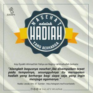 Poster Dakwah Salafy Ngapak 430