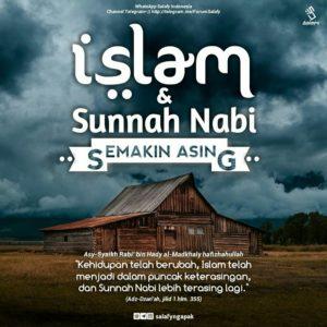 Poster Dakwah Salafy Ngapak 432