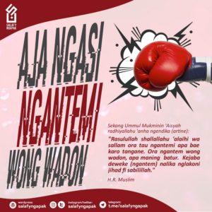 Poster Dakwah Salafy Ngapak 434