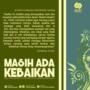Poster Dakwah Salafy Ngapak 439
