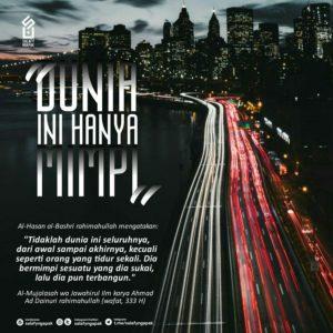 Poster Dakwah Salafy Ngapak 447