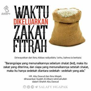 Poster Dakwah Salafy Ngapak 448