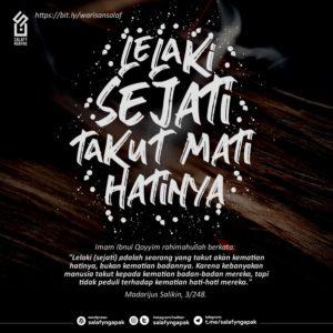 Poster Dakwah Salafy Ngapak 449