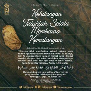 Poster Dakwah Salafy Ngapak 45