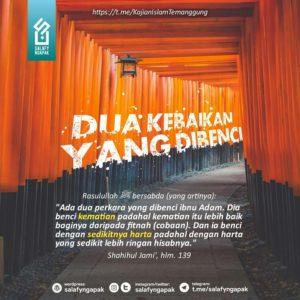 Poster Dakwah Salafy Ngapak 455