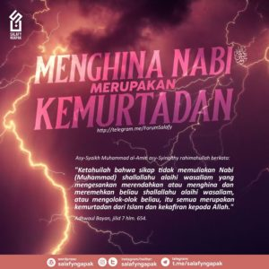 Poster Dakwah Salafy Ngapak 457