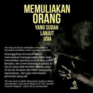 Poster Dakwah Salafy Ngapak 462