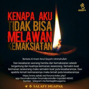 Poster Dakwah Salafy Ngapak 466