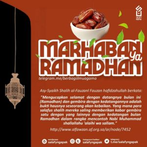 Poster Dakwah Salafy Ngapak 469